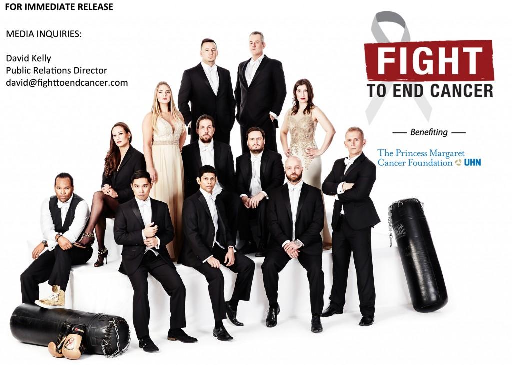 FTEC2016 Gala Release